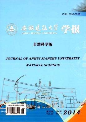 安徽建筑大学