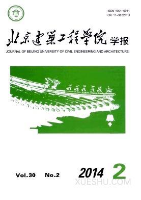 北京建筑工程
