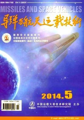 导弹与航天运