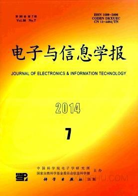 电子与信息学