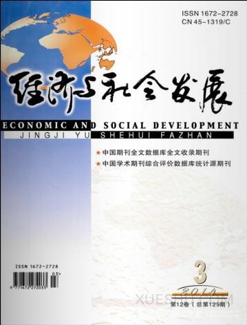 经济与社会发