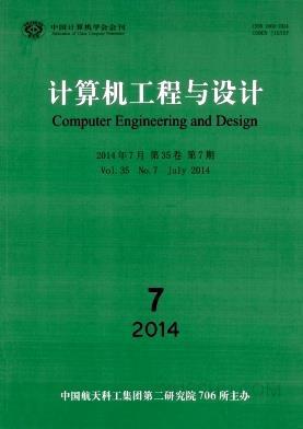 计算机工程与