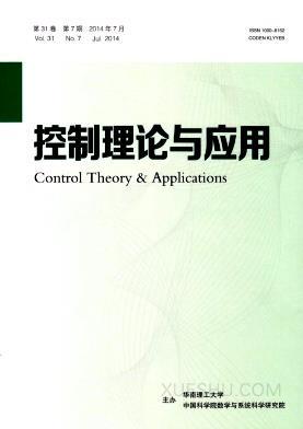 控制理论与应