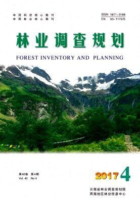 林业调查规划