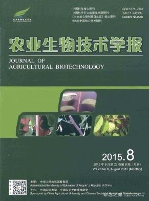农业生物技术