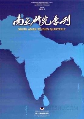 南亚研究季刊