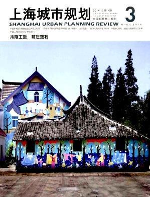 上海城市规划