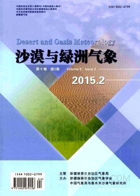 沙漠与绿洲气