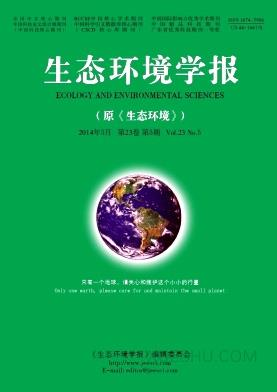 生态环境学报