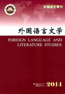 外国语言文学