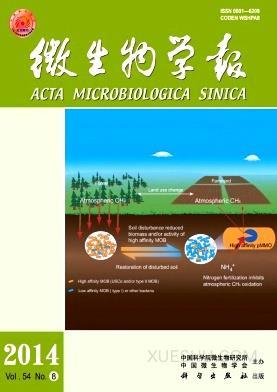 微生物学报