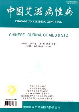 中国艾滋病性病