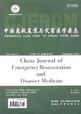 中国急救复苏