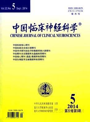 中国临床神经