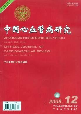 中国心血管病
