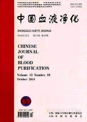 中国血液净化
